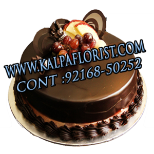 Send Choco Rocher Cake To Jalandhar Punjab India, Send Choco Rocher Cake To Jalandhar, Send Choco Rocher Cake To Jalandhar Punjab, Send Choco Rocher Cake to Jalandhar Punjab India, Send Cakes Jalandhar , Send Cakes in India,Send Cakes Jalandhar,Send Cakes India