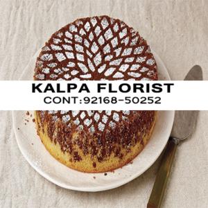 Send Tush Coffee Cake to Jalandhar Punjab India, Send Tush Coffee Cake to Jalandhar, Send Tush Coffee Cakes to Punjab, Send Tush Coffee Cakes to India, Send Cakes to Jalandhar Punjab India, Jalandhar, Punjab India, Send Tush Coffee Cakes