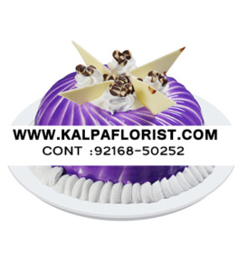 Send Black Current Cakes to Jalandhar Punjab India, SendBlack Current Cakes to Jalandhar, Send Black Current Cakes to Punjab, Send Black Current Cakes to India, Send Cakes to Jalandhar Punjab India, Jalandhar, Punjab India, Send Black Current Cakes
