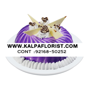 Send Black Current Cakes to Jalandhar Punjab India, SendBlack Current Cakes to Jalandhar, Send Black Current Cakes to Punjab, Send Black Current Cakes to India, Send Cakes to Jalandhar Punjab India, Jalandhar, Punjab India, Send Black Current Cakes