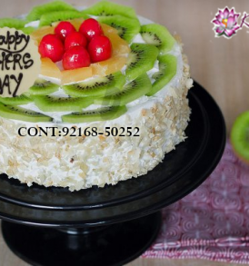 Best Fathers Day Cakes Online in Jalandhar, Fathers day Cakes Delivery in Jalandhar City, Buy Fathers day Cakes Online, Fathers day Cakes Delivery to Jalandhar, Fathers day Cakes to Jalandhar, Fathers day Cakes to Jalandhar Online, Fathers day Cakes online to Jalandhar, Fathers day Cakes Delivery in Jalandhar Same Day, Fathers day Send Cakes Online with home Delivery, Same Day Online Fathers day Cakes Delivery in Jalandhar, Fathers day Cakes wholesales in Jalandhar, Online shopping for Fathers day Cakes to Jalandhar in Kalpa Florist