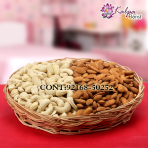 Buy Dry Fruits From Jalandhar,  Send Dry Fruits to Jalandhar India, Dry Fruits Delivery in Jalandhar City, Buy Dry Fruits Online, Dry Fruits Delivery to Jalandhar, Dry Fruits to Jalandhar, Mix Dry Fruits to Jalandhar, Dry Fruits online to Jalandhar, Dry Fruits Delivery in Jalandhar Same Day, Send Dry Fruits Online with home Delivery, Same Day Online Dry Fruits Delivery in Jalandhar,  Online shopping for Dry Fruits to Jalandhar Kalpa Florist