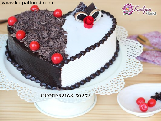 Torrid Affair 1.5 kg ( Cakes Home Delivery in Jalandhar )