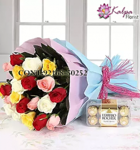Combos Gifts delivery in Jalandhar, Combos gifts Delivery in Jalandhar City, Buy Combos gifts Online, Combos gifts Delivery to Jalandhar, Combos gifts to Jalandhar, Combos gifts to Jalandhar, Combos gifts to Jalandhar, Combos gifts Delivery in Jalandhar Same Day, Send Combos gifts Online with home Delivery, Same Day Online Combos gifts Delivery in Jalandhar, Online combos gifts delivery in Jalandhar, Midnight combos gifts delivery in Jalandhar, Online shopping for Combos gifts to Jalandhar Kalpa Florist
