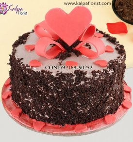 Order Cake Online Delivery From Jalandhar, Send Delicious Cake Online in Jalandhar, Online Cake Delivery at Midnight Delhi, Cakes Delivery in Jalandhar,  Cakes Delivery to Jalandhar,  Cakes to Jalandhar, Cakes to Jalandhar Online, Cakes online to Jalandhar, Cakes Delivery in Jalandhar Same Day,  Send Cakes Online with home Delivery, Same Day Online Cakes Delivery in Jalandhar,  Cakes wholesales in Jalandhar, Online shopping for  Cakes to Jalandhar in Kalpa Florist