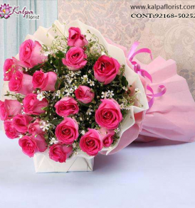 Same Day Flower Delivery Jalandhar,  Send flowers to Jalandhar Online, Send flowers to Jalandhar Punjab,  Flowers Delivery to Jalandhar, Flowers to Jalandhar, Mix Flowers to Jalandhar, Flowers Bouquet to Jalandhar, Flowers Delivery in Jalandhar Same Day, Send Flowers Online with home Delivery, Same Day Online Flowers Delivery in Jalandhar, Online Flowers delivery in Jalandhar,  Midnight Flowers delivery in Jalandhar,  Send flowers online Jalandhar  Online shopping for Flowers to Jalandhar Kalpa Florist
