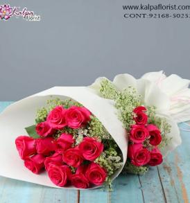 Send Flowers Online Jalandhar, Send flowers to Jalandhar Online, Send flowers to Jalandhar Punjab, Flowers Delivery to Jalandhar, Flowers to Jalandhar, Mix Flowers to Jalandhar, Flowers Bouquet to Jalandhar, Flowers Delivery in Jalandhar Same Day, Send Flowers Online with home Delivery, Same Day Online Flowers Delivery in Jalandhar, Online Flowers delivery in Jalandhar, Midnight Flowers delivery in Jalandhar, Send flowers online Jalandhar Online shopping for Flowers to Jalandhar Kalpa Florist
