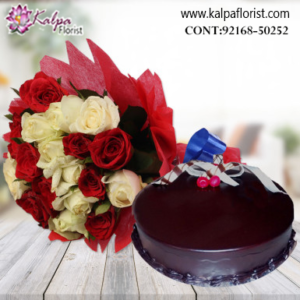 Cake and Bouquet Delivery in Jalandhar, Cakes and Flowers Delivery in Jalandhar City, Buy Cakes and flowers Online, Cakes and Flowers Delivery to Jalandhar, Cakes and Flowers to Jalandhar, Cakes and Flowers to Jalandhar, Cakes and Flowers to Jalandhar, Cakes and Flowers Delivery in Jalandhar Same Day, Send Cakes and Flowers Online with home Delivery, Same Day Online Cakes and Flowers Delivery in Jalandhar, Online Cakes and Flowers delivery in Jalandhar, Midnight Cakes and Flowers delivery in Jalandhar, Online shopping for Cakes and Flowers to Jalandhar Kalpa Florist