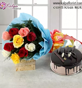 Online Cake and Flower Delivery in Jalandhar, Cakes and Flowers Delivery in Jalandhar City, Buy Cakes and flowers Online, Cakes and Flowers Delivery to Jalandhar, Cakes and Flowers to Jalandhar, Cakes and Flowers to Jalandhar, Cakes and Flowers to  Jalandhar, Cakes and Flowers Delivery in Jalandhar Same Day, Send Cakes and Flowers Online with home Delivery, Same Day Online Cakes and Flowers Delivery in Jalandhar, Online Cakes and Flowers delivery in Jalandhar,  Midnight Cakes and Flowers delivery in Jalandhar,  Online shopping for Cakes and Flowers to Jalandhar Kalpa Florist