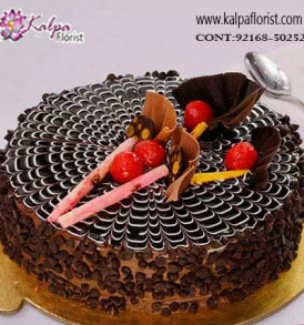 Online Cake Order,  Cakes Delivery to Delhi,  Cakes to Delhi, Cakes to Delhi Online, Cakes online to Delhi, Cakes Delivery in Delhi Same Day,  Send Cakes Online with home Delivery, Same Day Online Cakes Delivery in Delhi,  Cakes wholesales in Delhi, Online shopping for  Cakes to Delhi in Kalpa Florist