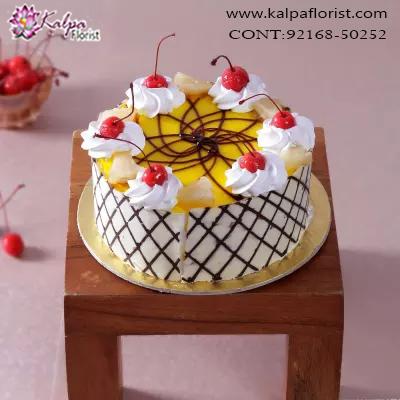 Swell Send Birthday Cake To Jalandhar Kalpa Florist Funny Birthday Cards Online Inifodamsfinfo