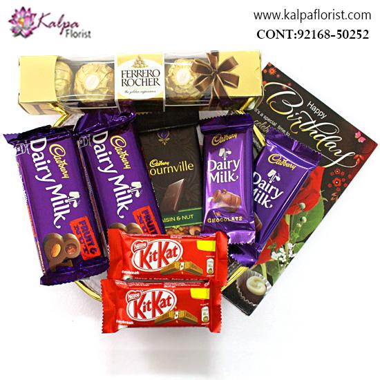 Send Chocolates Online Same Day Delivery, Chocolates Delivery in Jalandhar City, Buy Chocolates Online, Chocolates Delivery to Jalandhar, Chocolates to Jalandhar, Chocolates Box to Jalandhar, Chocolates Delivery in Jalandhar Same Day, Send Chocolates Online with home Delivery, Same Day Online Chocolates Delivery in Jalandhar, Online chocolate delivery in Jalandhar, Midnight chocolate delivery in Jalandhar, Online shopping for Chocolates to Jalandhar Kalpa Florist