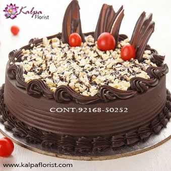 Swell Best Birthday Cake Delivery Kalpa Florist Funny Birthday Cards Online Inifodamsfinfo