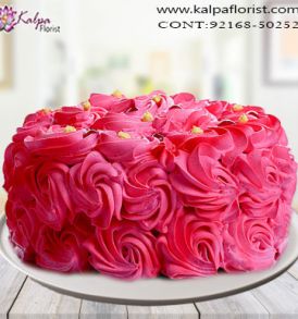 Best Cake Delivery Service in India,  Best Cake Delivery Service in Jalandhar Punjab, Send Delicious Cake Online in Jalandhar, Online Cake Delivery at Midnight Delhi, Cakes Delivery in Jalandhar,  Cakes Delivery to Jalandhar,  Cakes to Jalandhar, Cakes to Jalandhar Online, Cakes online to Jalandhar, Cakes Delivery in Jalandhar Same Day,  Send Cakes Online with home Delivery, Same Day Online Cakes Delivery in Jalandhar,  Online shopping for  Cakes to Jalandhar in Kalpa Florist