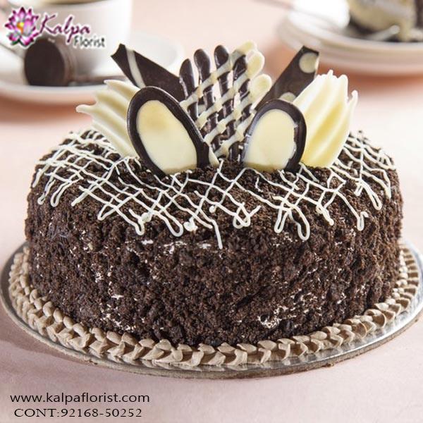 Strange Cake Online Delivery Near Me Kalpa Florist Funny Birthday Cards Online Hetedamsfinfo