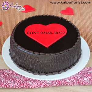 Cake of Happy Birthday, Birthday Day Cakes, Cake for Birthday, Birth Day Cakes, Cake Bday, Cakes Birthday Cakes, Online Order Birthday Cake, Online Cake Order, Order Birthday Cake Online, Cake Birthday Delivery, Cake of Happy Birthday, Cakes Happy Birthday, Happy Birthday with Cake, Cake Delivery for Birthday, Birthday Cake Order, Birthday Cake Online Delivery, Cake Delivery Online, Order a Birthday Cake, Birthday Cake to Order