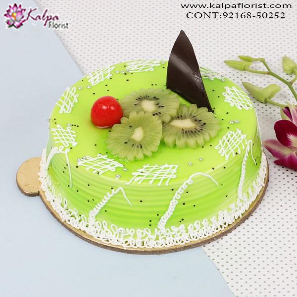Tremendous Cakes Online Kalpa Florist Birthday Cards Printable Trancafe Filternl