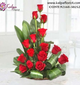 Get Flower Delivery Ludhiana, Online Delivery of Flowers in Jalandhar, Send flowers to Jalandhar Online, Send flowers to Jalandhar Punjab, Flowers Delivery to Jalandhar, Flowers to Jalandhar, Mix Flowers to Jalandhar, Flowers Bouquet to Jalandhar, Flowers Delivery in Jalandhar Same Day, Send Flowers Online with home Delivery, Same Day Online Flowers Delivery in Jalandhar, Online Flowers delivery in Jalandhar, Midnight Flowers delivery in Jalandhar, Send flowers online Jalandhar Online shopping for Flowers to Jalandhar Kalpa Florist