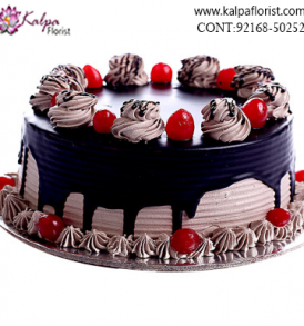 Midnight Online Cake Delivery in Jalandhar, Send Cakes to Jalandhar, Send Delicious Cake Online in Jalandhar, Online Cake Delivery at Midnight Delhi, Cakes Delivery in Jalandhar,  Cakes Delivery to Jalandhar,  Cakes to Jalandhar, Cakes to Jalandhar Online, Cakes online to Jalandhar, Cakes Delivery in Jalandhar Same Day,  Send Cakes Online with home Delivery, Same Day Online Cakes Delivery in Jalandhar,  Online shopping for  Cakes to Jalandhar in Kalpa Florist