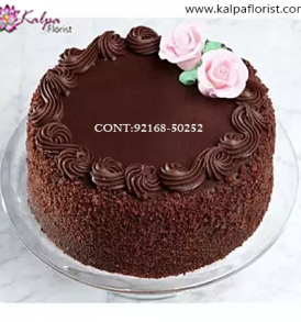 Online Birthday Cake, Order Cake Online, Order Cake Online for Birthday, Order Cake Online Near Me, Cakes Online Order Near Me, Cakes Online Delivery, Order Cake Online Walmart, Order Cake Online Costco, Order Cake Online from Costco, Order Cake Online Safeway, Order Cake Online Publix, Order Cake Online Kroger, Order Cake Online Delivery, Order Cake Online for Delivery, Order Cake Online for India, Order Cake Online India, Order Cake Online Sams Club,  Kalpa Florist