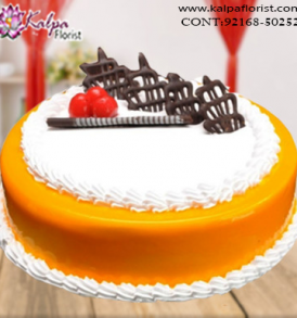 Online Cake Delivery in Kapurthla, Send Cakes to Kapurthla, Send Delicious Cake Online in Jalandhar, Online Cake Delivery at Midnight Delhi, Cakes Delivery in Jalandhar,  Cakes Delivery to Jalandhar,  Cakes to Jalandhar, Cakes to Jalandhar Online, Cakes online to Jalandhar, Cakes Delivery in Jalandhar Same Day,  Send Cakes Online with home Delivery, Same Day Online Cakes Delivery in Jalandhar,  Online shopping for  Cakes to Jalandhar in Kalpa Florist
