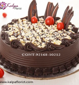 Online Cake Delivery in Ludhiana India, Send Cakes to Jalandhar, Send Delicious Cake Online in Jalandhar, Online Cake Delivery at Midnight Delhi, Cakes Delivery in Jalandhar,  Cakes Delivery to Jalandhar,  Cakes to Jalandhar, Cakes to Jalandhar Online, Cakes online to Jalandhar, Cakes Delivery in Jalandhar Same Day,  Send Cakes Online with home Delivery, Same Day Online Cakes Delivery in Jalandhar,  Online shopping for  Cakes to Jalandhar in Kalpa Florist