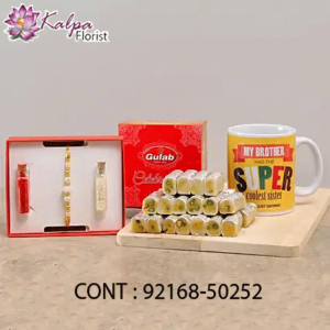 Premium Rakhi Online, Cheap Rakhi Online Shopping india, rakhi online shopping india, Online Gifts Delivery in Ludhiana, Combos gifts Delivery in Jalandhar City, Buy Combos gifts Online, Combos gifts Delivery to Jalandhar, Combos gifts to Jalandhar, Combos gifts to Jalandhar, Combos gifts to Jalandhar, Combos gifts Delivery in Jalandhar Same Day, Send Combos gifts Online with home Delivery, Same Day Online Combos gifts Delivery in Jalandhar, Online combos gifts delivery in Jalandhar, Midnight combos gifts delivery in Jalandhar, Online shopping for Combos gifts to Jalandhar Kalpa Florist