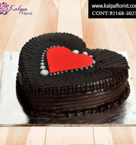 Online Birthday Cake Delivery in Ludhiana, Send Cakes to Jalandhar, Send Delicious Cake Online in Jalandhar, Online Cake Delivery at Midnight Delhi, Cakes Delivery in Jalandhar,  Cakes Delivery to Jalandhar,  Cakes to Jalandhar, Cakes to Jalandhar Online, Cakes online to Jalandhar, Cakes Delivery in Jalandhar Same Day,  Send Cakes Online with home Delivery, Same Day Online Cakes Delivery in Jalandhar,  Online shopping for  Cakes to Jalandhar in Kalpa Florist