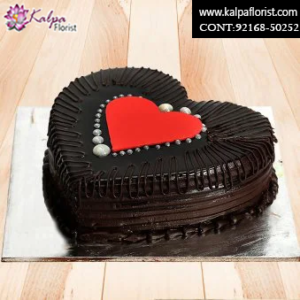 Online Cake Delivery in Ludhiana Punjab, Send Cakes to Jalandhar, Send Delicious Cake Online in Jalandhar, Online Cake Delivery at Midnight Delhi, Cakes Delivery in Jalandhar,  Cakes Delivery to Jalandhar,  Cakes to Jalandhar, Cakes to Jalandhar Online, Cakes online to Jalandhar, Cakes Delivery in Jalandhar Same Day,  Send Cakes Online with home Delivery, Same Day Online Cakes Delivery in Jalandhar,  Online shopping for  Cakes to Jalandhar in Kalpa Florist