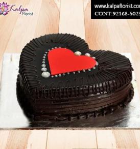 Online Cake Order in Ludhiana Punjab, Send Cakes to Jalandhar, Send Delicious Cake Online in Jalandhar, Online Cake Delivery at Midnight Delhi, Cakes Delivery in Jalandhar, Cakes Delivery to Jalandhar, Cakes to Jalandhar, Cakes to Jalandhar Online, Cakes online to Jalandhar, Cakes Delivery in Jalandhar Same Day, Send Cakes Online with home Delivery, Same Day Online Cakes Delivery in Jalandhar, Online shopping for Cakes to Jalandhar in Kalpa Florist