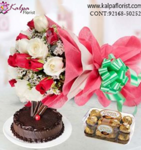 Send Combos Gifts Online Delivery in Jalandhar, Combos gifts Delivery in Jalandhar City, Buy Combos gifts Online, Combos gifts Delivery to Jalandhar, Combos gifts to Jalandhar, Combos gifts to Jalandhar, Combos gifts to Jalandhar, Combos gifts Delivery in Jalandhar Same Day, Send Combos gifts Online with home Delivery, Same Day Online Combos gifts Delivery in Jalandhar, Online combos gifts delivery in Jalandhar,  Midnight combos gifts delivery in Jalandhar,  Online shopping for Combos gifts to Jalandhar Kalpa Florist