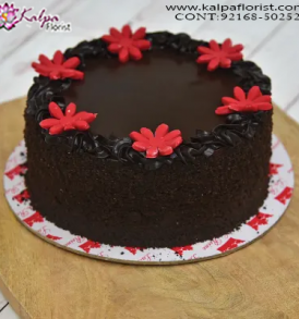Best Cake In Delhi, Online Cake Delivery, Order Cake Online, Send Cakes to Punjab, Online Cake Delivery in Punjab,  Online Cake Order,  Cake Online, Online Cake Delivery in India, Online Cake Delivery Near Me, Online Birthday Cake Delivery in Bangalore,  Send Cakes Online with home Delivery, Online Cake Delivery India,  Online shopping for  Cakes to Jalandhar, Order Birthday Cakes, Order Delicious Cakes Home Delivery Online, Buy and Send Cakes to India, Kalpa Florist.