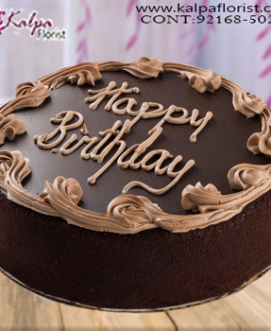 Best Online Cake Delivery in Bangalore, Online Cake Delivery, Order Cake Online, Send Cakes to Punjab, Online Cake Delivery in Punjab, Online Cake Order, Cake Online, Online Cake Delivery in India, Online Cake Delivery Near Me, Online Birthday Cake Delivery in Bangalore, Send Cakes Online with home Delivery, Online Cake Delivery India, Online shopping for Cakes to Jalandhar, Order Birthday Cakes, Order Delicious Cakes Home Delivery Online, Buy and Send Cakes to India, Kalpa Florist.