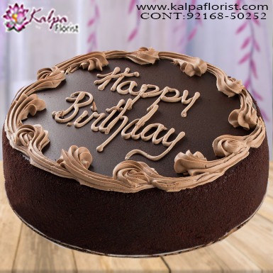 Magnificent Best Online Cake Delivery In Bangalore Kalpa Florist Birthday Cards Printable Riciscafe Filternl