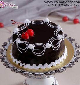 Cake Delivery Kapurthala, Online Cake Delivery, Order Cake Online, Send Cakes to Punjab, Online Cake Delivery in Punjab,  Online Cake Order,  Cake Online, Online Cake Delivery in India, Online Cake Delivery Near Me, Online Birthday Cake Delivery in Bangalore,  Send Cakes Online with home Delivery, Online Cake Delivery India,  Online shopping for  Cakes to Jalandhar, Order Birthday Cakes, Order Delicious Cakes Home Delivery Online, Buy and Send Cakes to India, Kalpa Florist.