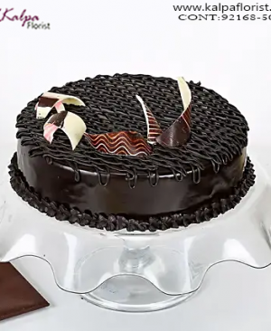 Cake Delivery in India Hyderabad, Online Cake Delivery, Order Cake Online, Send Cakes to Punjab, Online Cake Delivery in Punjab, Online Cake Order, Cake Online, Online Cake Delivery in India, Online Cake Delivery Near Me, Online Birthday Cake Delivery in Bangalore, Send Cakes Online with home Delivery, Online Cake Delivery India, Online shopping for Cakes to Jalandhar, Order Birthday Cakes, Order Delicious Cakes Home Delivery Online, Buy and Send Cakes to India, Kalpa Florist.