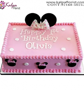 Cake Delivery in USA, Online Cake Delivery, Order Cake Online, Send Cakes to Punjab, Online Cake Delivery in Punjab, Online Cake Order, Cake Online, Online Cake Delivery in India, Online Cake Delivery Near Me, Online Birthday Cake Delivery in Bangalore, Send Cakes Online with home Delivery, Online Cake Delivery India, Online shopping for Cakes to Jalandhar, Order Birthday Cakes, Order Delicious Cakes Home Delivery Online, Buy and Send Cakes to India, Kalpa Florist.