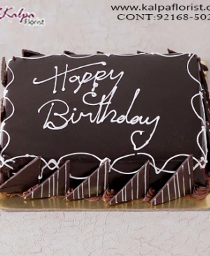 Online Birthday Cake Delivery, Online Cake Delivery, Order Cake Online, Send Cakes to Punjab, Online Cake Delivery in Punjab, Online Cake Order, Cake Online, Online Cake Delivery in India, Online Cake Delivery Near Me, Online Birthday Cake Delivery in Bangalore, Send Cakes Online with home Delivery, Online Cake Delivery India, Online shopping for Cakes to Jalandhar, Order Birthday Cakes, Order Delicious Cakes Home Delivery Online, Buy and Send Cakes to India, Kalpa Florist.