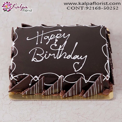 Stupendous Online Birthday Cake Delivery Kalpa Florist Funny Birthday Cards Online Alyptdamsfinfo