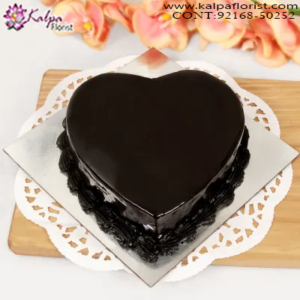 Online Cake Delivery Hyderabad, Online Cake Delivery, Order Cake Online, Send Cakes to Punjab, Online Cake Delivery in Punjab,  Online Cake Order,  Cake Online, Online Cake Delivery in India, Online Cake Delivery Near Me, Online Birthday Cake Delivery in Bangalore,  Send Cakes Online with home Delivery, Online Cake Delivery India,  Online shopping for  Cakes to Jalandhar, Order Birthday Cakes, Order Delicious Cakes Home Delivery Online, Buy and Send Cakes to India, Kalpa Florist.