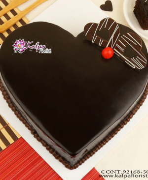 Online Cake Delivery at Delhi, Online Cake Delivery, Order Cake Online, Send Cakes to Punjab, Online Cake Delivery in Punjab, Online Cake Order, Cake Online, Online Cake Delivery in India, Online Cake Delivery Near Me, Online Birthday Cake Delivery in Bangalore, Send Cakes Online with home Delivery, Online Cake Delivery India, Online shopping for Cakes to Jalandhar, Order Birthday Cakes, Order Delicious Cakes Home Delivery Online, Buy and Send Cakes to India, Kalpa Florist.