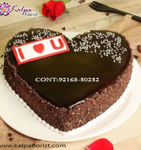 Online Cake Delivery in Bangalore, Online Cake Delivery, Order Cake Online, Send Cakes to Punjab, Online Cake Delivery in Punjab,  Online Cake Order,  Cake Online, Online Cake Delivery in India, Online Cake Delivery Near Me, Online Birthday Cake Delivery in Bangalore,  Send Cakes Online with home Delivery, Online Cake Delivery India,  Online shopping for  Cakes to Jalandhar, Order Birthday Cakes, Order Delicious Cakes Home Delivery Online, Buy and Send Cakes to India, Kalpa Florist.