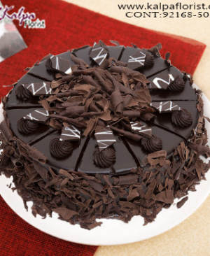 Online Cake Order Near Me, Online Cake Delivery, Order Cake Online, Send Cakes to Punjab, Online Cake Delivery in Punjab, Online Cake Order, Cake Online, Online Cake Delivery in India, Online Cake Delivery Near Me, Online Birthday Cake Delivery in Bangalore, Send Cakes Online with home Delivery, Online Cake Delivery India, Online shopping for Cakes to Jalandhar, Order Birthday Cakes, Order Delicious Cakes Home Delivery Online, Buy and Send Cakes to India, Kalpa Florist.