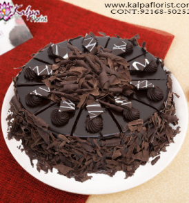 Online Cake Order and Delivery, Online Cake Delivery, Order Cake Online, Send Cakes to Punjab, Online Cake Delivery in Punjab,  Online Cake Order,  Cake Online, Online Cake Delivery in India, Online Cake Delivery Near Me, Online Birthday Cake Delivery in Bangalore,  Send Cakes Online with home Delivery, Online Cake Delivery India,  Online shopping for  Cakes to Jalandhar, Order Birthday Cakes, Order Delicious Cakes Home Delivery Online, Buy and Send Cakes to India, Kalpa Florist.