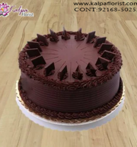Online Eggless Cake Delivery in Delhi, Online Cake Delivery, Order Cake Online, Send Cakes to Punjab, Online Cake Delivery in Punjab,  Online Cake Order,  Cake Online, Online Cake Delivery in India, Online Cake Delivery Near Me, Online Birthday Cake Delivery in Bangalore,  Send Cakes Online with home Delivery, Online Cake Delivery India,  Online shopping for  Cakes to Jalandhar, Order Birthday Cakes, Order Delicious Cakes Home Delivery Online, Buy and Send Cakes to India, Kalpa Florist.