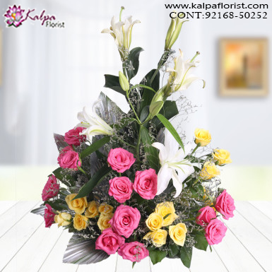 Online Flowers Delivery in Kapurthala, Order Online Flowers, Same Day Flowers Delivery, Online Flowers Delivery, Flower Delivery Online, Order Flowers Online India, Buy/Send Flowers, Online Flower Delivery India, Best Flower Delivery in India, Send Flowers Online Mumbai, Send Flowers Online Bangalore, Send Flowers Online Pune, Online Flower Delivery in Delhi, Flower Bouquet Online Delivery, Online Flowers Delivery in Hyderabad, Kalpa Florist