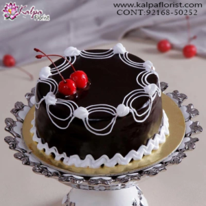 Online Fresh Cake Delivery in Kapurthala, Online Cake Delivery, Order Cake Online, Send Cakes to Punjab, Online Cake Delivery in Punjab,  Online Cake Order,  Cake Online, Online Cake Delivery in India, Online Cake Delivery Near Me, Online Birthday Cake Delivery in Bangalore,  Send Cakes Online with home Delivery, Online Cake Delivery India,  Online shopping for  Cakes to Jalandhar, Order Birthday Cakes, Order Delicious Cakes Home Delivery Online, Buy and Send Cakes to India, Kalpa Florist.