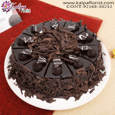 Order Delicious Cakes Home Delivery Online, Online Cake Delivery, Order Cake Online, Send Cakes to Punjab, Online Cake Delivery in Punjab,  Online Cake Order,  Cake Online, Online Cake Delivery in India, Online Cake Delivery Near Me, Online Birthday Cake Delivery in Bangalore,  Send Cakes Online with home Delivery, Online Cake Delivery India,  Online shopping for  Cakes to Jalandhar, Order Birthday Cakes, Order Delicious Cakes Home Delivery Online, Buy and Send Cakes to India, Kalpa Florist.