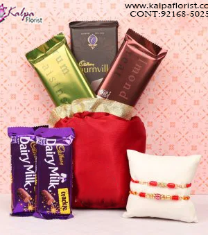 Rakhi Online Shopping, Buy Rakhi, Rakhi Online,  Rakhi Online to India, Buy Rakhi Online, Buy Combos gifts Online, Buy Rakhi in Dubai, Buy Rakhi in Bangalore, Buy Rakhi Online India, Buy Rakhi Near Me, Combos gifts Delivery in Jalandhar Same Day, Send Combos gifts Online with home Delivery, Same Day Online Combos gifts Delivery in Jalandhar, Online combos gifts delivery in Jalandhar, Online shopping for Combos gifts to Jalandhar, Kalpa Florist
