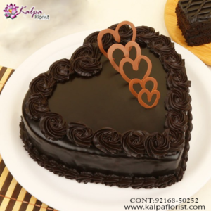 Send Delicious Cake Online, Online Cake Delivery, Order Cake Online, Send Cakes to Punjab, Online Cake Delivery in Punjab,  Online Cake Order,  Cake Online, Online Cake Delivery in India, Online Cake Delivery Near Me, Online Birthday Cake Delivery in Bangalore,  Send Cakes Online with home Delivery, Online Cake Delivery India,  Online shopping for  Cakes to Jalandhar, Order Birthday Cakes, Order Delicious Cakes Home Delivery Online, Buy and Send Cakes to India, Kalpa Florist.